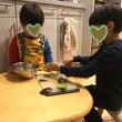 ☆サラダ作り☆