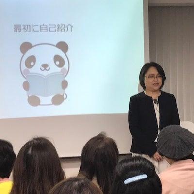 第104回 コミュニティサロンiDOBATA 東京支店にての記事に添付されている画像