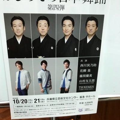 初めての日本舞踊の記事に添付されている画像
