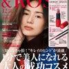 &ROSY12月号×GIORGIO ARMANI beauty世界初の豪華付録♡の画像