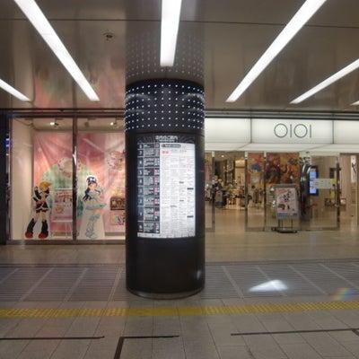 【募集中】3月24日(日)大阪なんば アクセスバーズ説明会の記事に添付されている画像