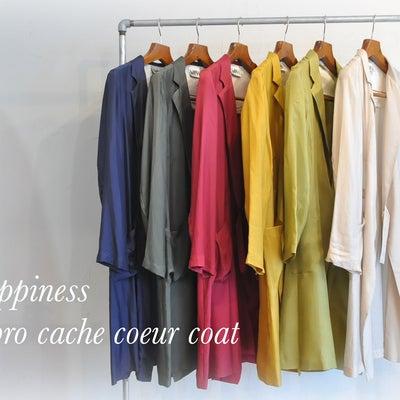 """""""Hippiness"""" どの色を選ぶ?カシュクールコート!!の記事に添付されている画像"""