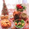 11月お料理教室のご案内☆クリスマスパーティー☆の画像