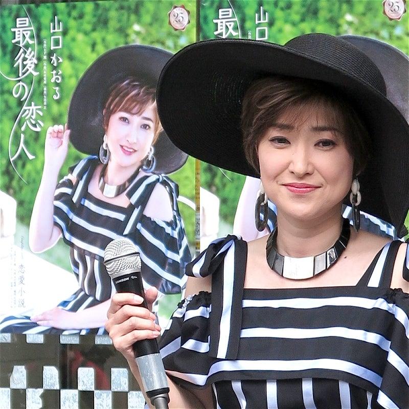 10/19 今福歌謡新報 Ver.72 山口かおるさん