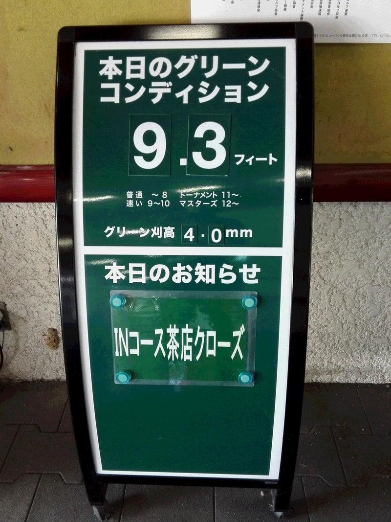 サイド 赤坂 レイク