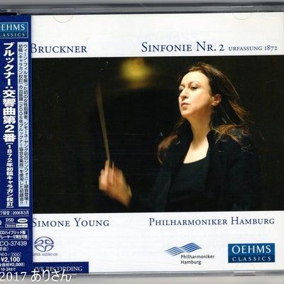 『交響曲第2番ハ短調』:ブルックナー 今度は、ウィリアム・キャラガン校訂(200の記事に添付されている画像