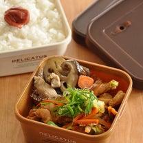 簡単*おいしい♡ごはんに合う豚こまと野菜のプルコギ風がメインのお弁当。の記事に添付されている画像