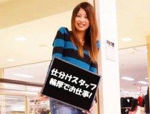 広島 日 払い バイト