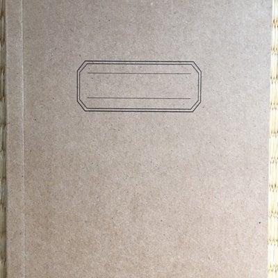 【サンノート】B6 フリーノート 358ページの記事に添付されている画像