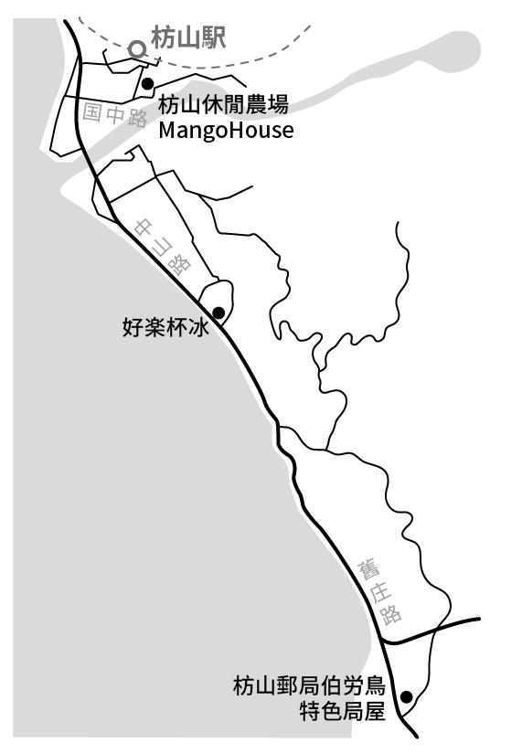 台湾鉄道 途中下車の旅ーー枋寮駅/枋山駅 | 台湾観光のブログ