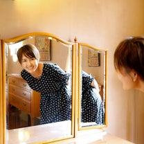人気No.1メニュー【運気アップ遠隔ヒーリング】の記事に添付されている画像