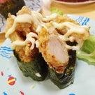 【奄美のご飯】奄美小浜町 まんてん寿司の記事より