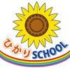 虹の見えた日   松山市 ひかりスクールの画像
