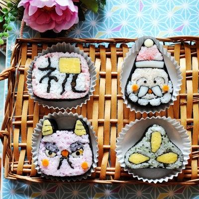10/23 レッスン報告 飾り巻き寿司技能1級講座の記事に添付されている画像