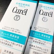 敏感肌のための化粧品に一番必要なものとは -かずのすけ、キュレルに物申す!-の記事に添付されている画像