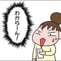 新宿でランチの記事に添付されている画像
