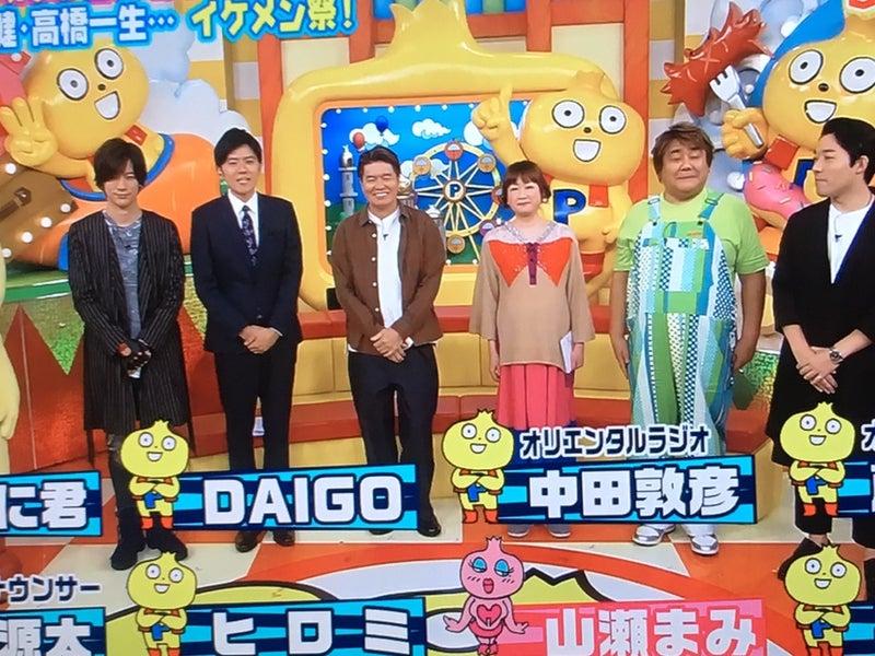 火曜サプライズ3時間SP☆   My☆ D...