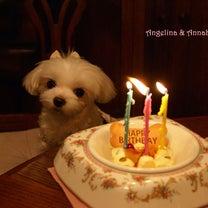 Happy Birthday Babyの記事に添付されている画像
