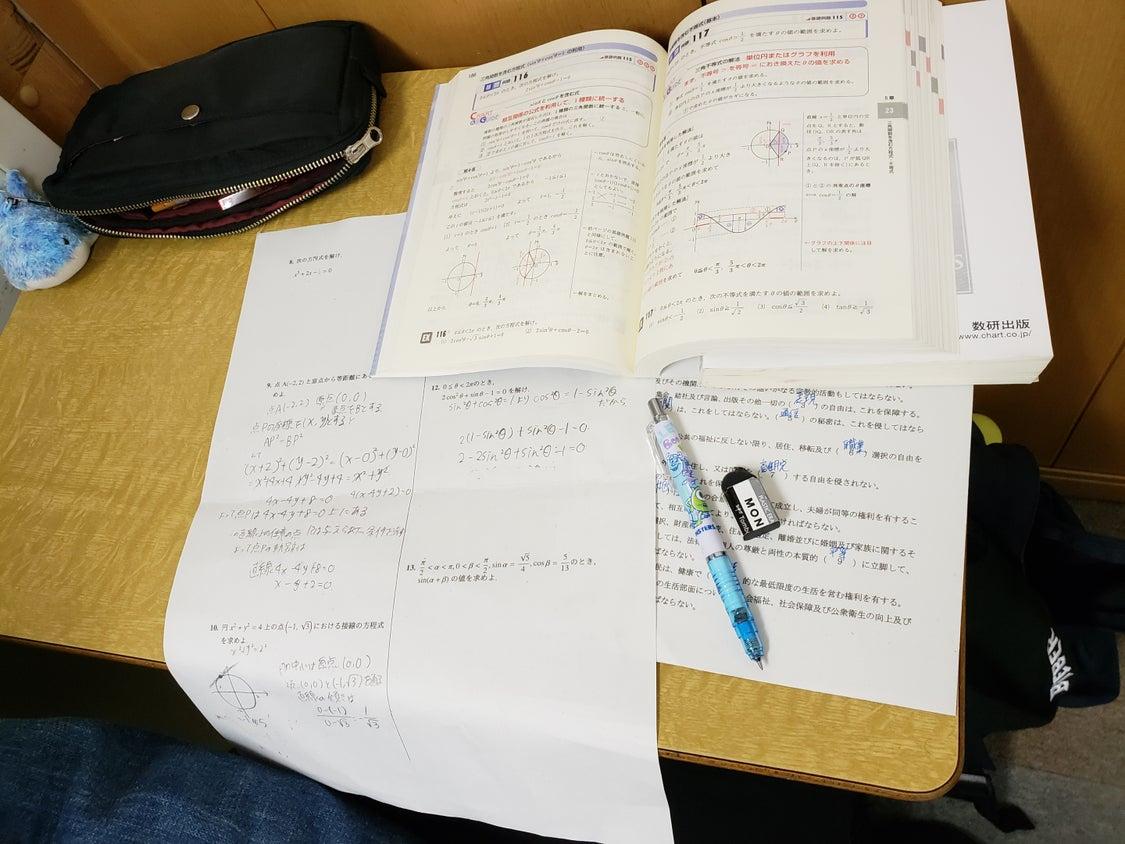 「勉強する時間は、いつがいいですか」について。の記事より