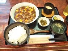 麻婆豆腐御膳