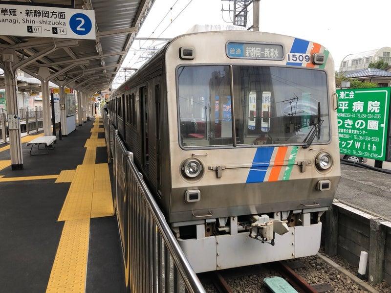 たいちょ〜の心のつぶやき 第2章静岡鉄道1000形・ファイナルステージへ