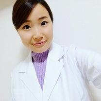 安治陽子のプロフィール(2019年1月時点)の記事に添付されている画像