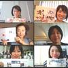 【開催レポ】『フリクションは消せますから〜』逆算手帳セミナーの画像