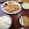 栃木県に出張の画像