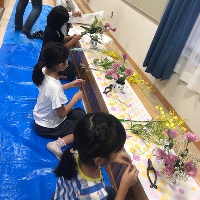 娘が通うこども生け花教室の記事に添付されている画像