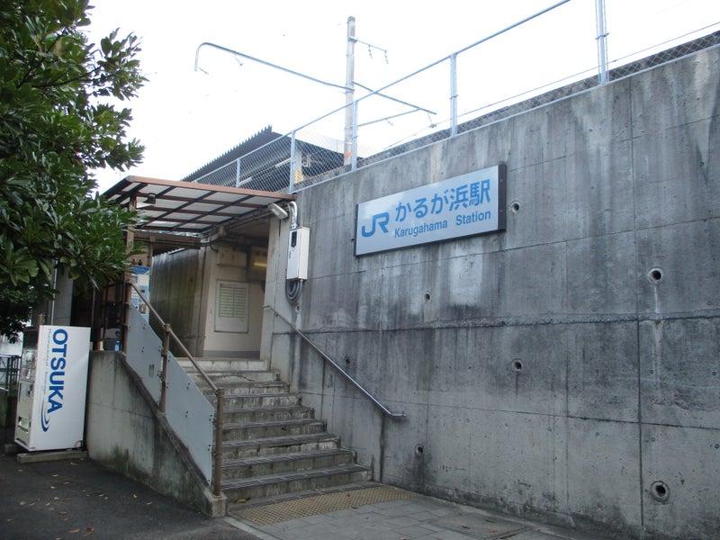 呉線かるが浜駅   SDM48のブログ