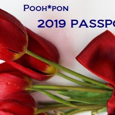 【募集】食と体とココロの講座・2019 前期パスポートの記事に添付されている画像
