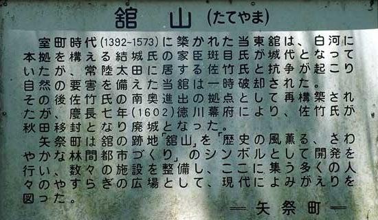 【9】東館