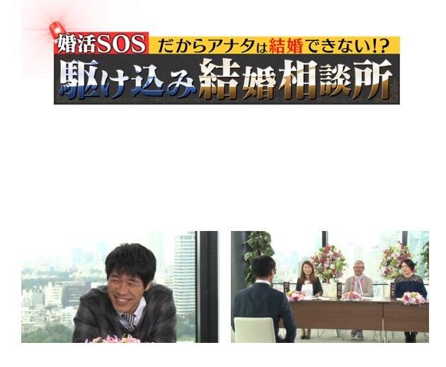 テレビ出演のお知らせ】テレビ朝...
