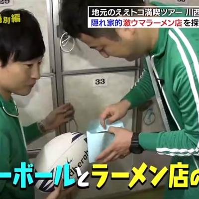 バツウケテイナー20181023和牛の入浴シーン②♡の記事に添付されている画像