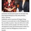 フィリピンのニュースに載った!の画像