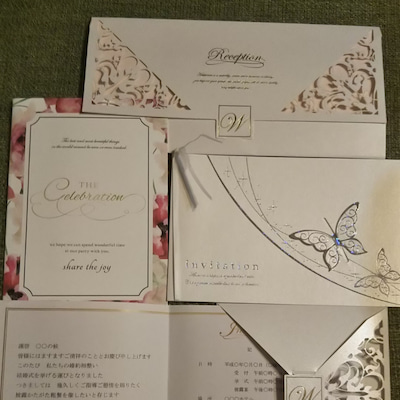 招待状サンプルは取り寄せた方がいい!!の記事に添付されている画像