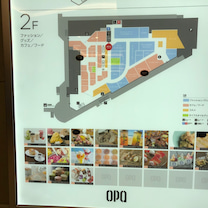2018年10月 沖縄 2日目③ 那覇オーパ お店のチェックの記事に添付されている画像
