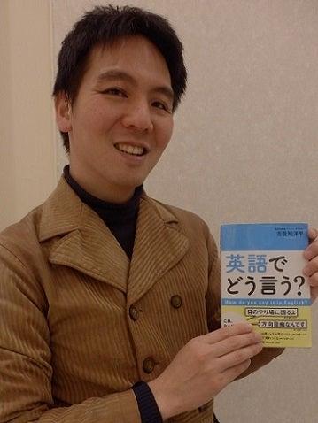 カフェ 英語 レッスン 大阪