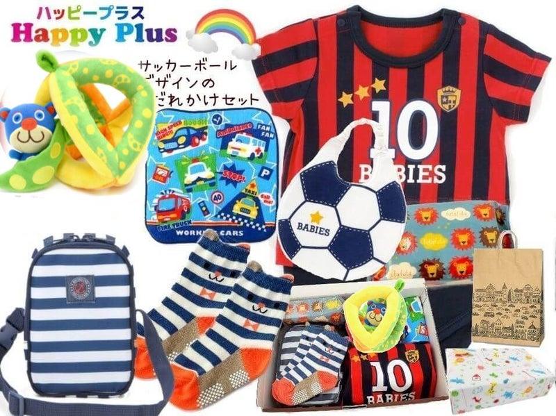 6257f6f45042fa その他、サッカーや野球のユニフォームデザインのベビー服が入った出産祝いセットは下記をご覧ください。