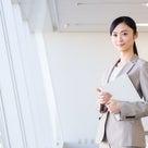 働く女性の仕事術♡上司の顔色が気になるときの処方箋の記事より