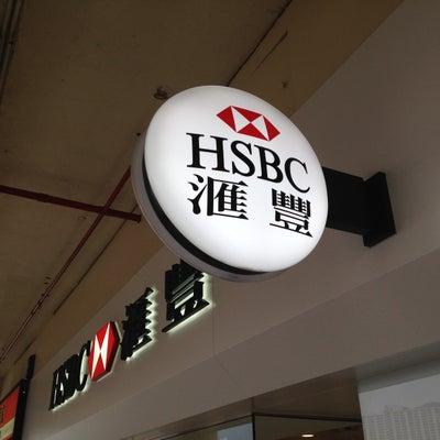 HSBCのセキュリティデバイスを放置している人は・・・の記事に添付されている画像