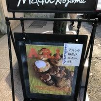 Madu AoyamaでA.R.Iのマフィン♡の記事に添付されている画像