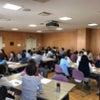 ファミリーサポートセンターの講師、国語塾、そして日曜は愛媛の画像