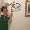 インスタ映え狙い?!衝撃のトイレ案内板!函館市地域交流まちづくりセンターの画像