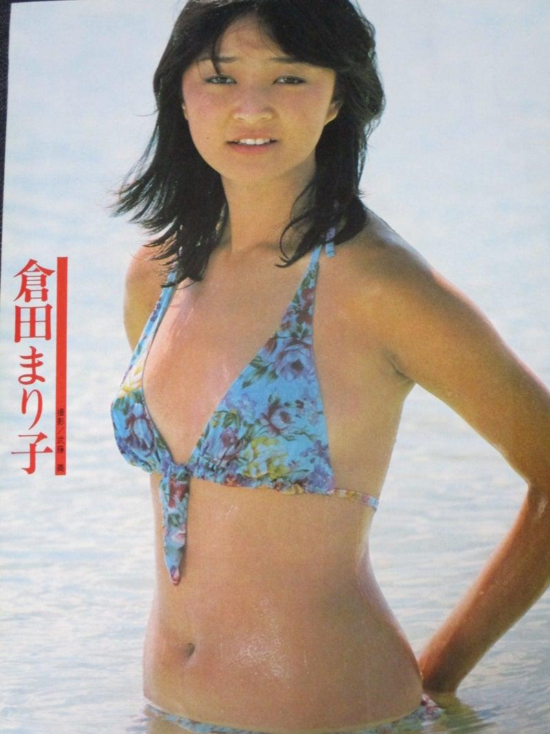 まり子 倉田