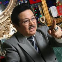 歌舞伎町ホストクラブ愛の社長が死んだ・・・の記事に添付されている画像
