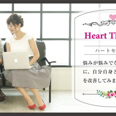 「確定申告」の楽しみ方 by 佐佐のつぶやき(札幌ハートセラピー)の記事に添付されている画像