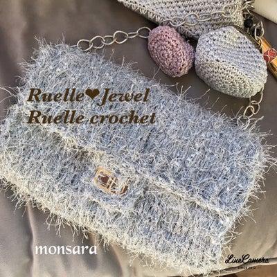 Ruelle crochetの記事に添付されている画像