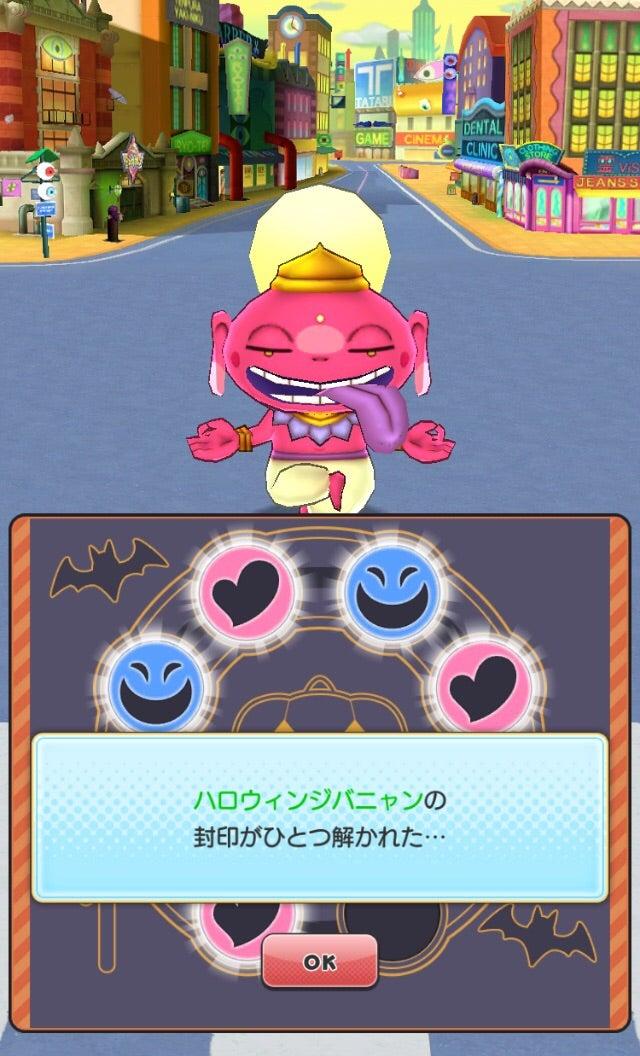ハッピーハロウィン妖怪ウォッチワールド Neko のブログ