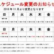 Schedule C…